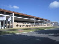 $5.7 billion overhaul for U-Tapao airport