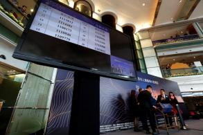 Philippine, Vietnam stocks up, other SE Asia markets down