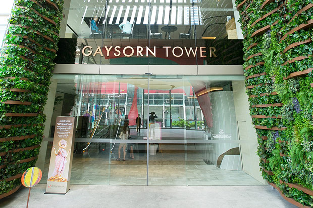 Gaysorn Tower: Work-live-play-grow in the heart of Ratchaprasong district