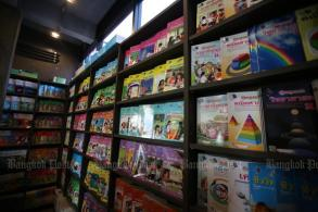 Obec shelves recycled books plan