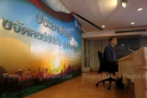 Abhisit downplays rift in ranks fears