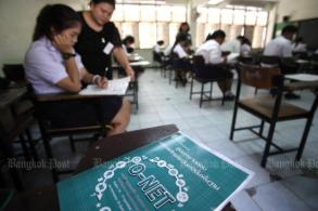 Social science cut from two Onet exams from next year