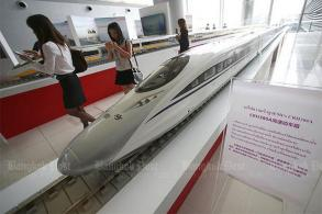 Japan 'keen on train investment'