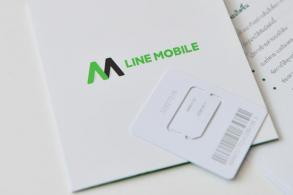 DTAC, Line to be questioned about Line Mobile
