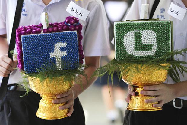 Govt plans online education survey