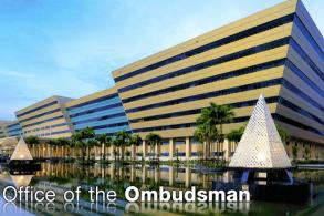Ombudsman bill passes first reading