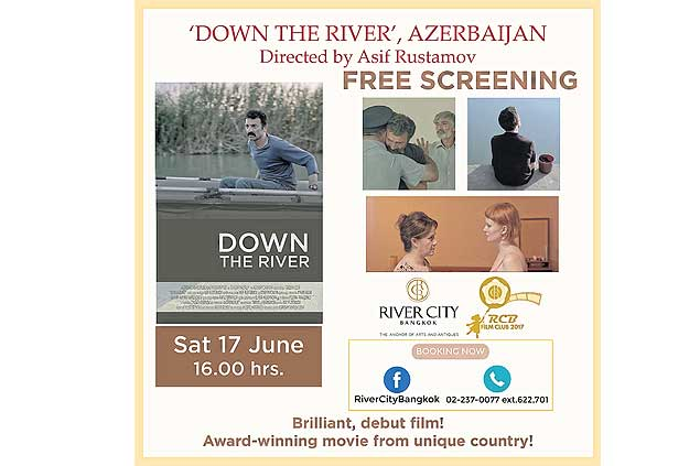 From Azerbaijan and Taiwan, films about pain and growth