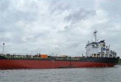 Oil tanker tracking to start July 13
