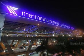Suvarnabhumi disputes 'world's 9th worst airport' rank