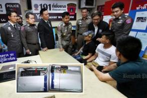 Police nab Chinese card skimmers