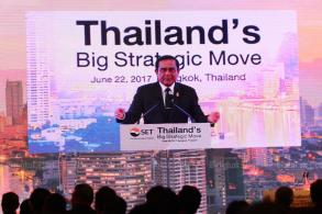 Prayut: Thai GDP to grow 3.3-3.6% in 2017
