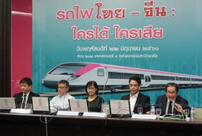 Academics slam lack of details for Sino-Thai railway project