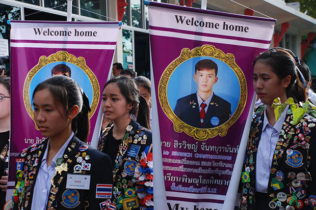 Body of heroic student who saved friend in US returns home