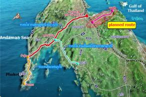 New railway to connect marine life to sea