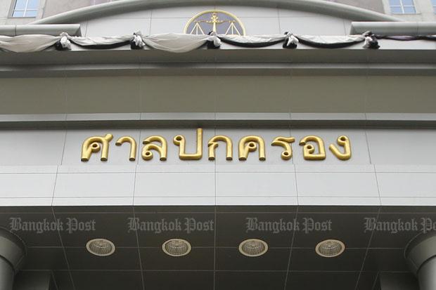 President of court's term extended | Bangkok Post: news