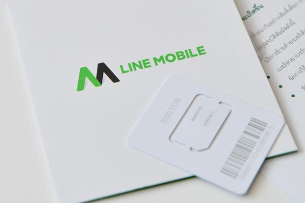 Regulator keeps close tabs on Line Mobile