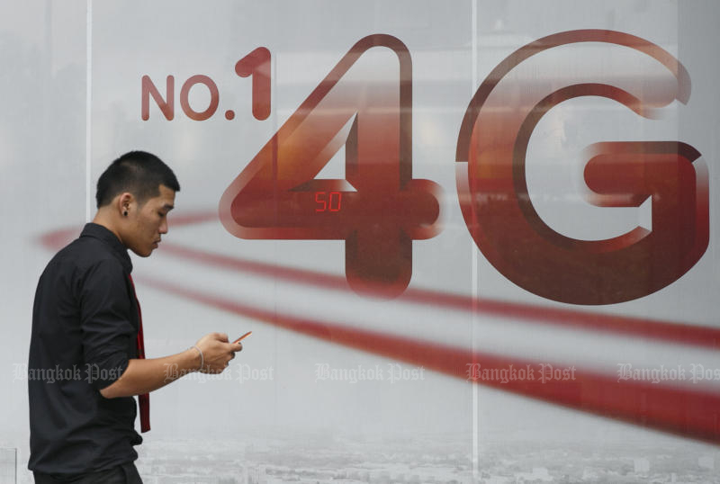 Four-fold growth in 4G users tipped by 2022