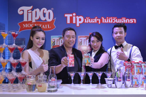 Tipco turns to franchising for Squeeze smoothie bars