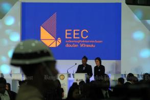 EEC upbeat as 10 prominent firms sign up
