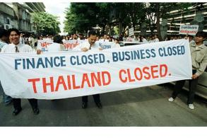 Marking 20 years after Asian fiscal crisis