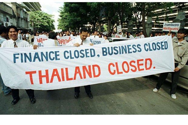 Asian financial crisi