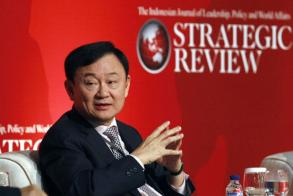 BEC shoots down rumoured Thaksin takeover