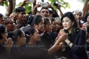 Yingluck's rice probe petition gets shot down