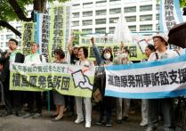 Not-guilty pleas in Fukushima nuclear trial