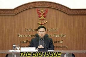 NBTC punches above its weight