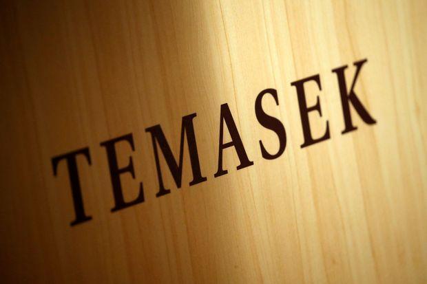 Temasek Reports Record Net Portfolio Value Of S$275 Bln