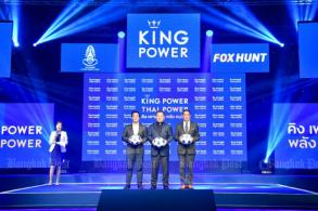 King Power faces new B17bn lawsuit