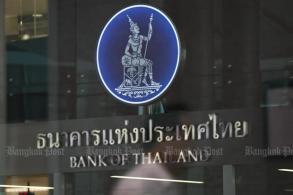 BoT 'suppressed baht' to bolster exports: KBank