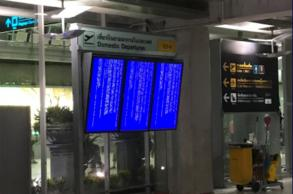 Faulty display screens at Suvarnabhumi 'being fixed'
