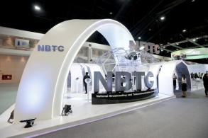 S44 urged to keep NBTC board going