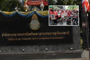 NACC to announce Yingluck 'compensation' fate in September