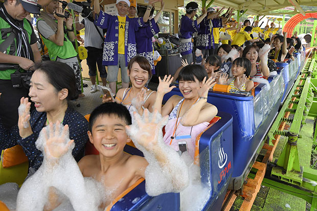 Japan temporarily opens 'spamusement park'