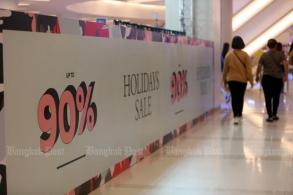 Malls shore up for online deluge