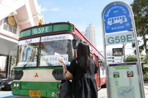Pilot city bus routes set for first test run