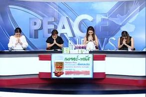 Peace TV banned for one month