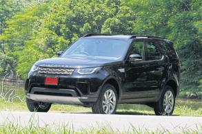 Land Rover Discovery TD6 HSE (2017) review
