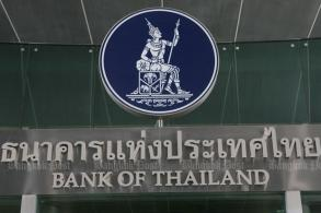 Bank of Thailand holds key rate steady, eyes on strong baht