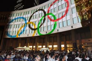 LGBT hospitality venue eyed for 2020 Tokyo Olympics