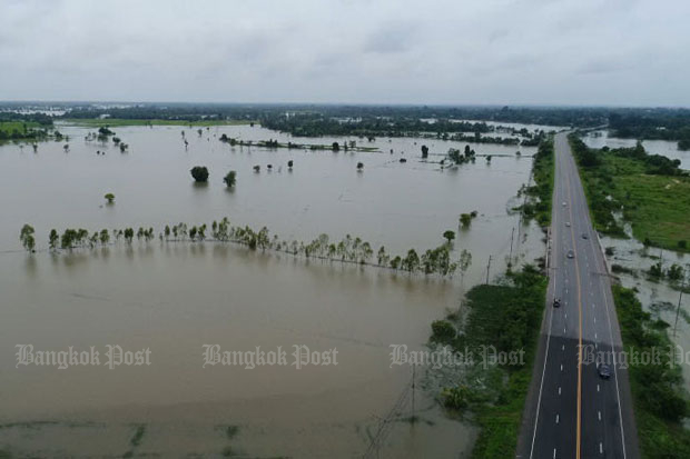 Indian Ocean storms to whip up floods
