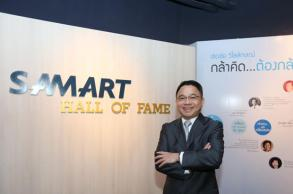 Samart shifts I-Mobile from handsets