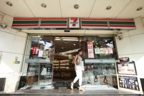 Now more than 10,000 7-Eleven stores in Thailand