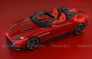 Aston Martin expands Zagato-designed family of cars