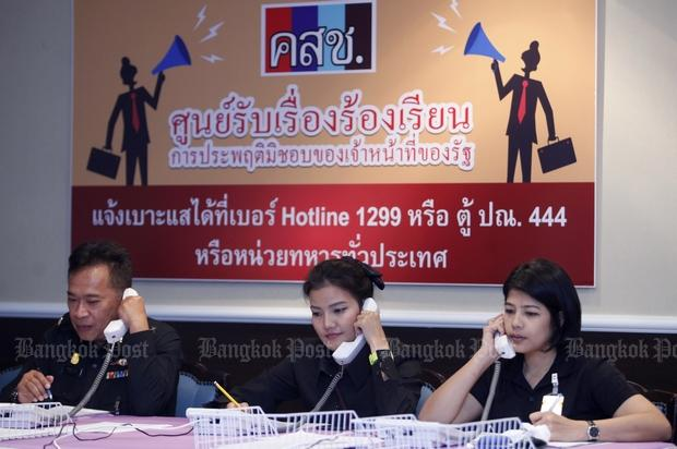 Corruption hotline gets 1,320 complaints in first month