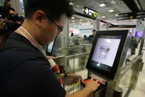 Singaporeans test automated immigration at Suvarnabhumi
