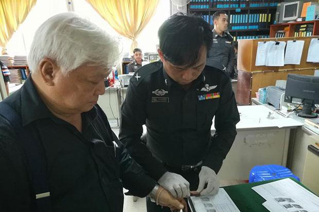 Chiang Mai forum organiser reports to police, deny charges | Bangkok Post: news