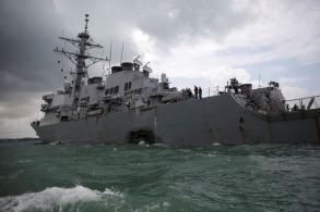 US ship collision stirs territorial dispute